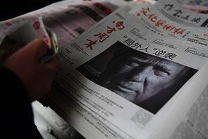 特朗普獨特外交 媒體傻眼北京卻低調應對