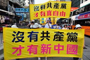 張林:中共國將步蘇共解體之後塵