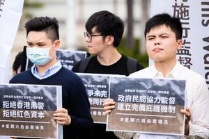 台灣擬提援港措施 民團:應排除黑警、中資