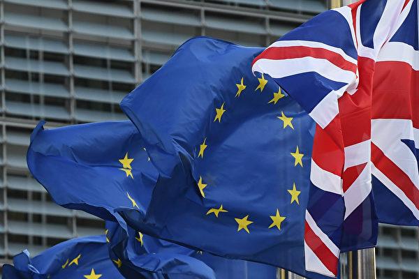 阻中共收購關鍵技術 歐盟和英國態度趨強硬