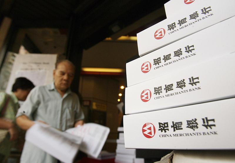 三家中國銀行蔑視法庭被罰 美上訴庭維持原判