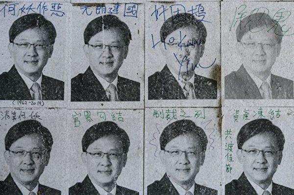 香港建制派議員何君堯的粗暴言論令港人不齒,他的照片被鋪在地上任路人踩踏,一度成為當地一景。(PHILIP FONG/AFP/Getty Images)