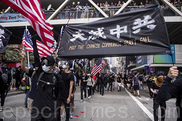 2019年9月29日,全球24個國家、65個城市舉行「全球連線—共抗極權」遊行,圖為香港遊行隊伍經過灣仔高喊「天滅中共」。(余鋼/大紀元)