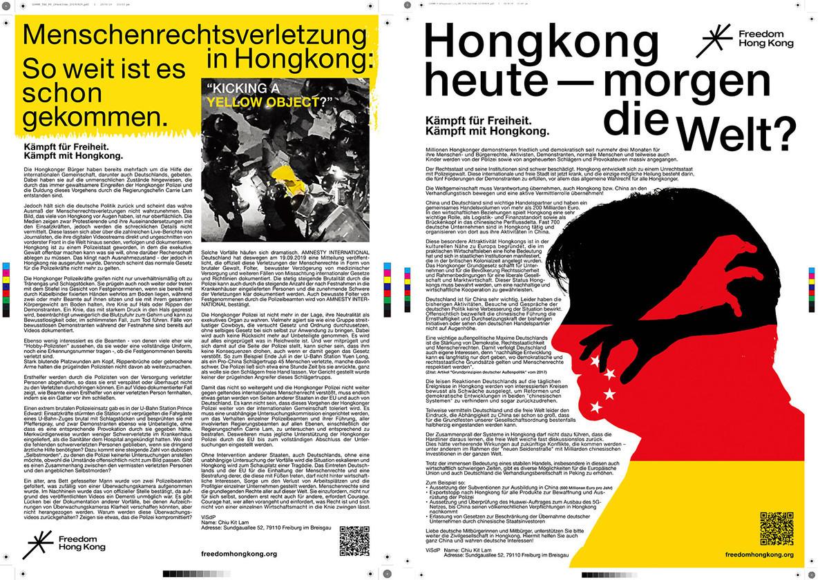 港人在德國報紙刊登廣告文章,呼籲德國反思與中國貿易原則。(Chiu Kit Lam提供)