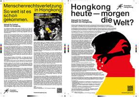 在德港人登報聲援香港 籲反思德中貿易原則