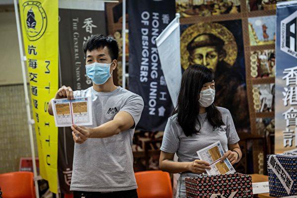 香港30個工會組織以及學界團體6月20日召開記者會宣布,發起6月20全香港首次罷工罷課公投,用選票就反對港版國安法表達意向。(ISAAC LAWRENCE/AFP via Getty Images)