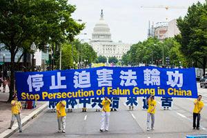 「最優秀的人才」黑龍江一教師面臨非法庭審
