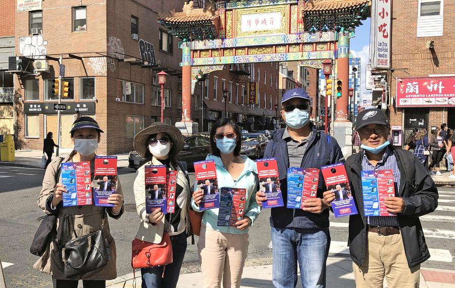 華人為何挺特朗普?特粉費城華埠拉選票