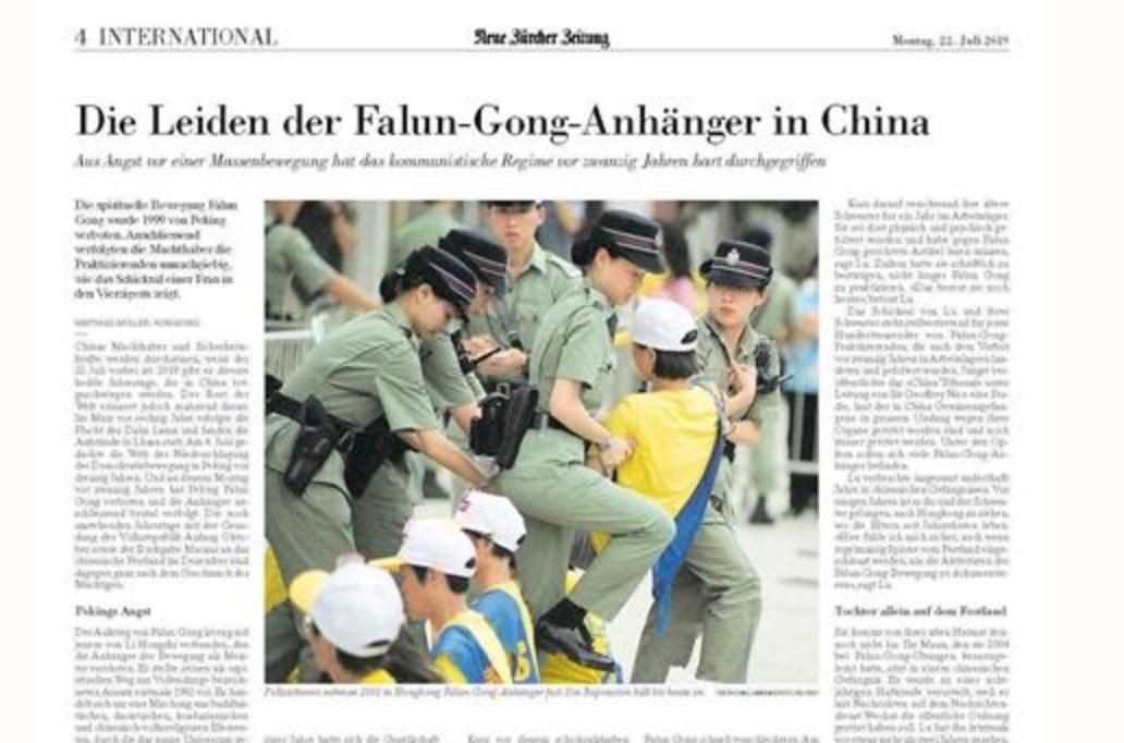 瑞士歷史最悠久的報紙《新蘇黎世報》2019年7月22日刊登了題為「中國法輪功學員的苦難」的文章。(圖為文章截圖)
