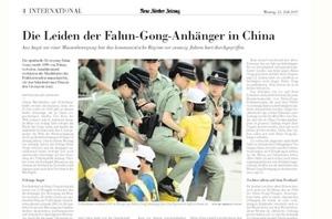 《新蘇黎世報》揭露中共20年來迫害法輪功