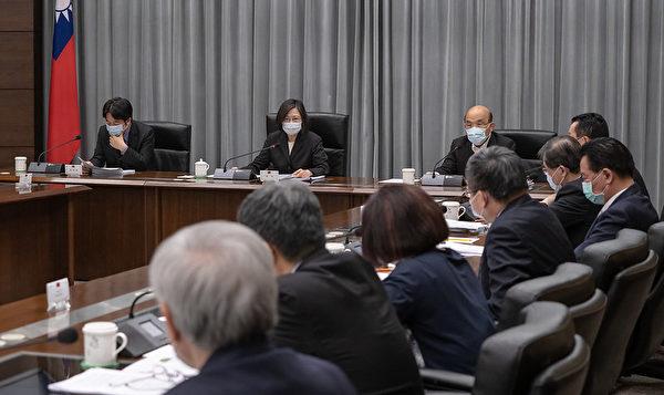 中華民國總統蔡英文5月13日下午在總統府召開國安高層會議。(總統府提供)