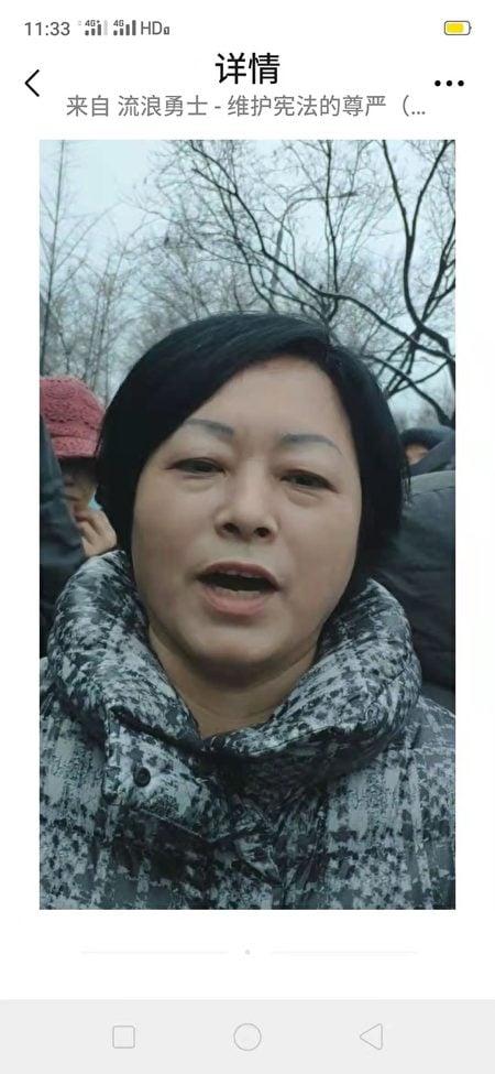 寶山區王秋閣北京押回遭刑拘。(受訪者提供)