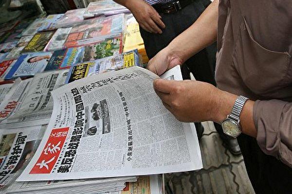 中共為輸出其意識形態,砸下450億人民幣將新華社、中央電視台和人民日報推向國際市場,並與海外華文媒體合作、以參股滲透西方媒體。(Getty Image)