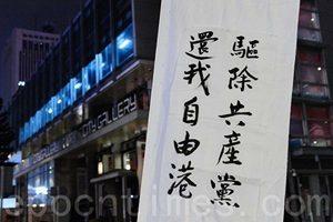 「難」「穩」——2019大陸漢字透中共困境