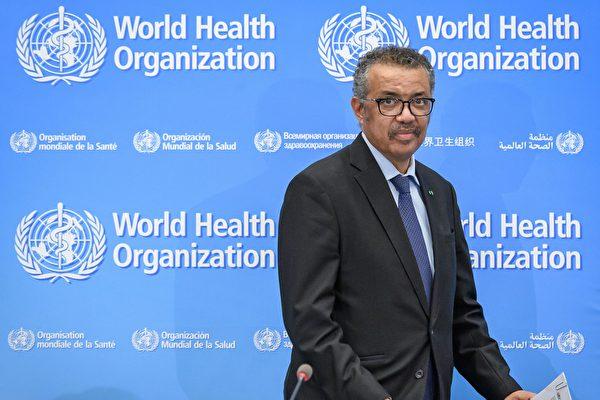 中共長期操控世界衛生組織,導致疫情在國際上延誤通報。圖為世衛總幹事譚德塞。 (FABRICE COFFRINI/AFP via Getty Images)
