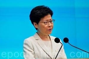 夏小強:林鄭月娥辭職是不錯的選擇