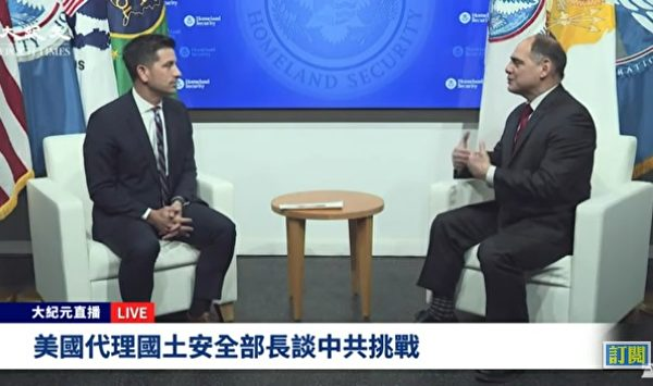 2020年12月21日,「傳統基金會」國家安全與外交政策研究所副所長卡拉法諾(右)與國土安全部代理部長沃爾夫就中共挑戰進行獨家對話。(影片截圖)