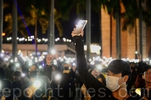 程曉容:香港反送中的五大衝擊波
