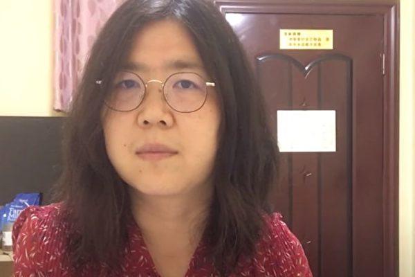 公民記者張展因為報道武漢疫情真相,被中共判處4年徒刑。(影片截圖)