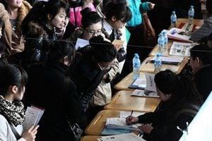 北大清華畢業生留北京就業比率連降5年