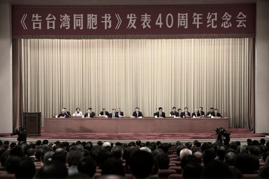 中共強勢逼統 台灣應如何抵禦統戰(上)