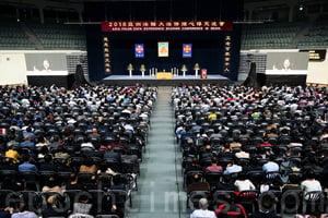 亞洲法輪功學員聚首爾 召開修煉心得交流會