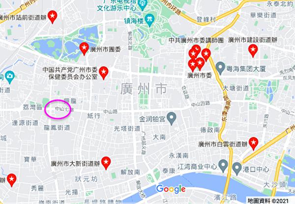 廣州越秀區是中共廣州市委所在地,距離廣州本輪疫情爆發地僅隔著兩條街道,即人民高架橋路、解放北路。(Google 地圖)