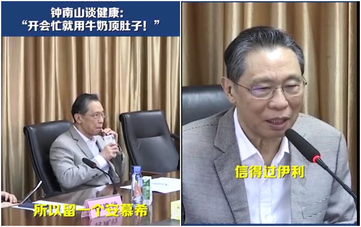 鍾南山被指違法為伊利牛奶打廣告。(截圖)