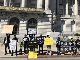 美國加州反歧視背後有暗流 中共鼓動親共團體參與(影片)