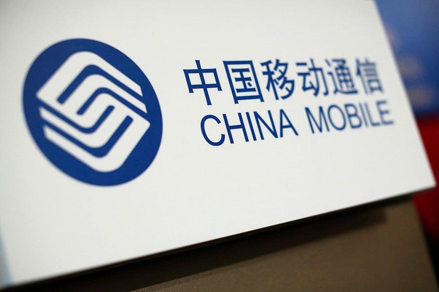 利潤下滑 市場脫節等 中國移動面臨5危機