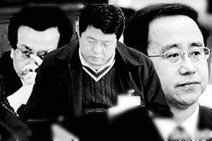 受賄1.09億 中共國安部前高官馬建被判無期