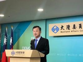 陸委會:北京無權干涉台灣加入CPTPP