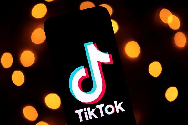 圖為抖音海外版TikTok的標識。(LIONEL BONAVENTUREAFPGetty Images)