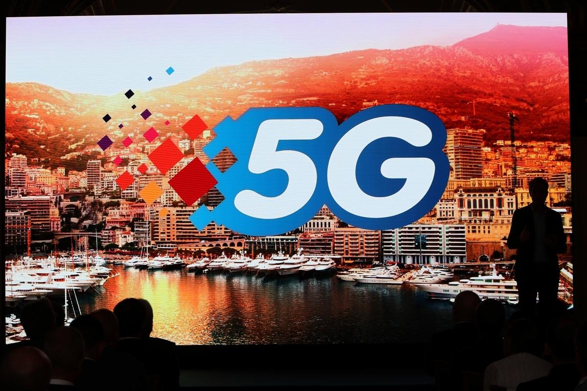 瑞典在2020年初決定禁止華為和中興參與其5G電信網絡。(VALERY HACHE/AFP)