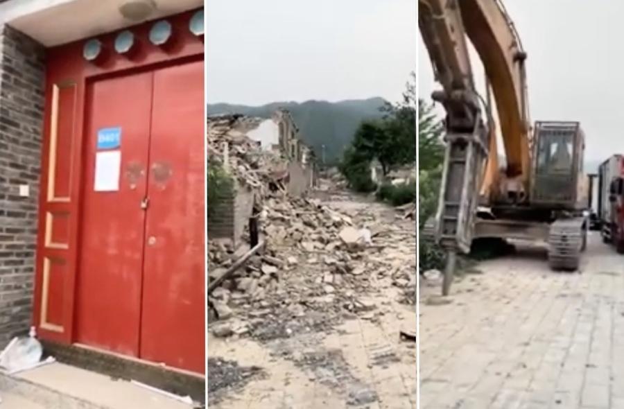 缺錢了?疫情過後 北京頒令禁止小產權房