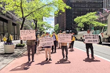 2021年5月13日,紐約市基督徒公義聯盟成員來到曼哈頓,與法輪功學員一同遊行慶祝世界法輪大法日。(黃小堂/大紀元)