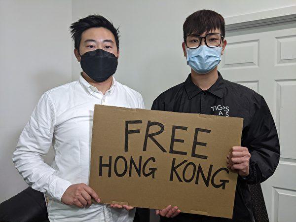 洛杉磯香港移民朱先生認為中共迫害香港的言論、新聞自由已是昭然若揭的事實。圖為朱先生(左)3月20日參加於洛杉磯舉行的香港「護法運動」。(徐繡惠/大紀元)