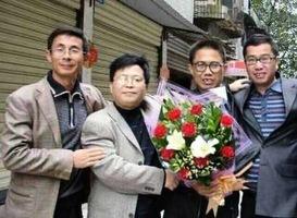 劉賢斌第三次出獄 妻子談25年來聚散人生