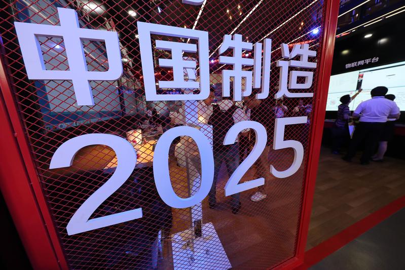 中共擬推遲「2025」計劃十年 被指緩兵之計