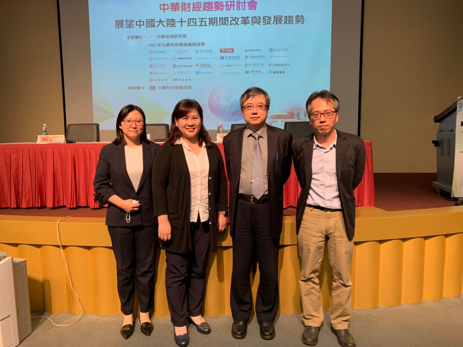 中經院大陸經濟所研究員兼所長劉孟俊(右2)與副所長吳佳勳(左2)。(賴意晴/大紀元)