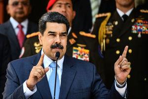 美懸賞1500萬美元 緝捕委國前總統馬杜羅