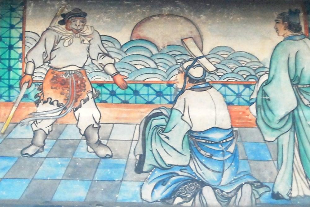 《西遊記》書中多處涉及到中醫和中藥的妙用。圖為頤和園長廊的西遊記彩繪。(Wikimedia Commons)