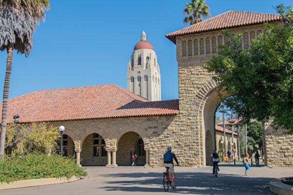 位於舊金山灣區的史丹福大學,是美國最頂級的大學,也是華人留學生嚮往的名校。(大紀元資料圖片)