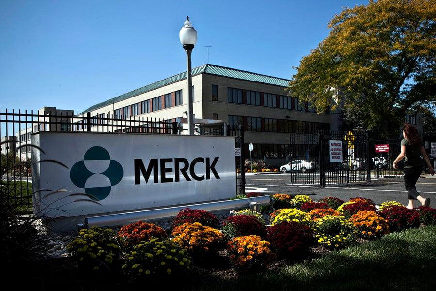 默克推出抗新冠口服藥 將申請緊急授權