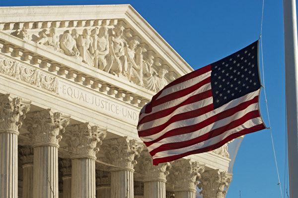 美國最高法院在1月27日放行總統特朗普的一項移民政策規定,允許美國政府執行綠卡新規、拒絕某些認定將來可能需要政府福利的移民獲得合法的永久居留權。圖為美國最高法院。(PAUL J. RICHARDS / Getty Images)