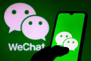 微信QQ淘寶被曝:後台頻繁讀取用戶相冊