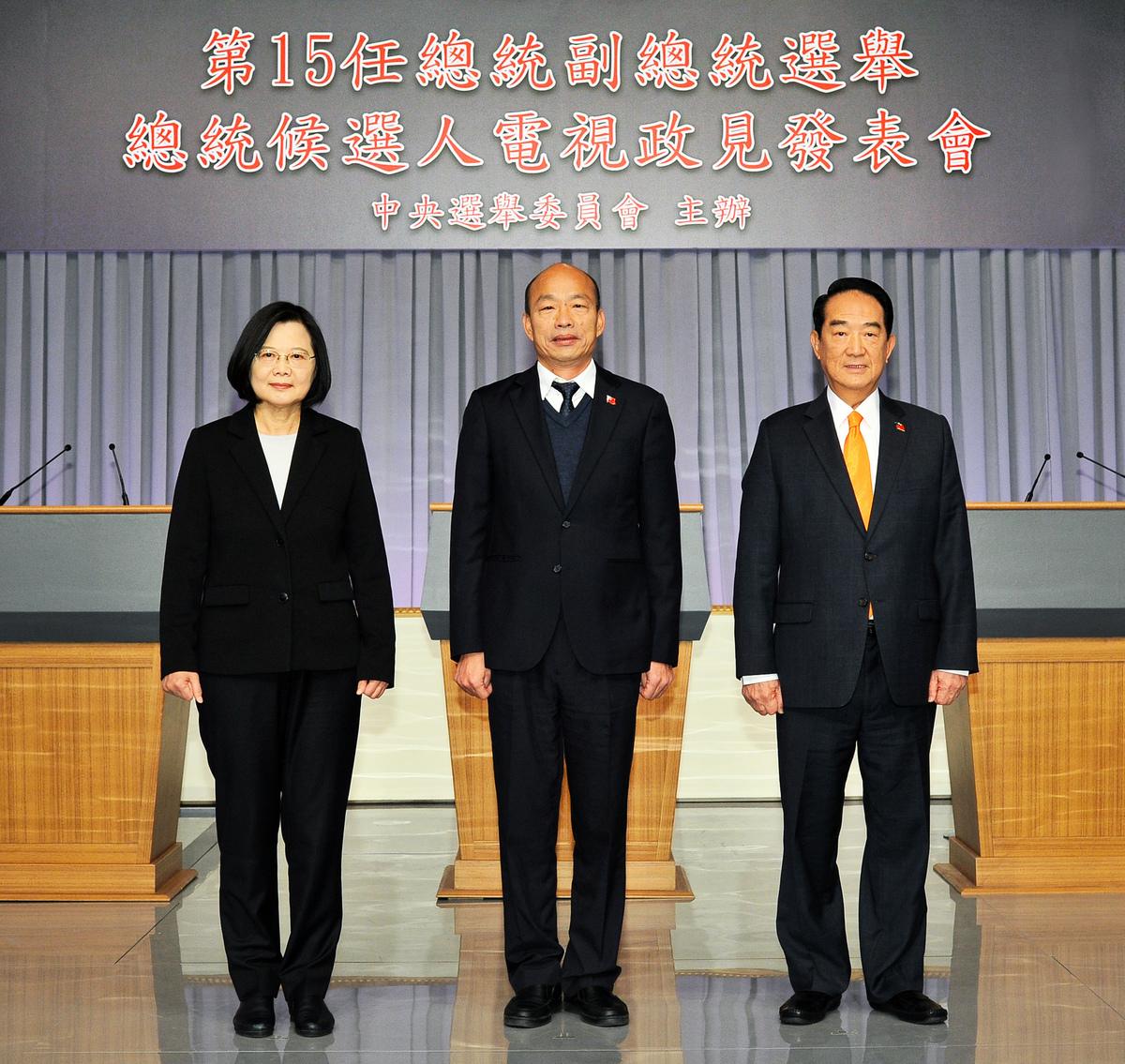 距離2020總統大選剩下16天,最後一場第15任中華民國總統候選人電視政見發表會12月27日晚間7時於台視舉行。 (中選會提供)