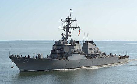 伯克利級驅逐艦。(維基百科)