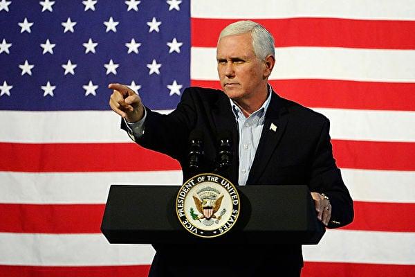 知情人士透露,美國副總統邁克・彭斯(Mike Pence,如圖)準備就六四事件30周年發表演講,抨擊中共人權記錄。(Sara D. Davis/Getty Images)