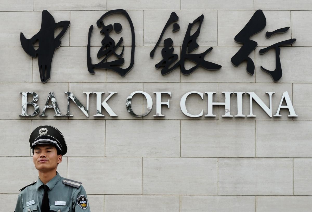 安信信託近日發佈公告稱,中國銀行提供的借款本金中9.78億元已經處於逾期狀態。圖為中國銀行北京總部外一名保安在巡邏。(AFP/Getty Images)